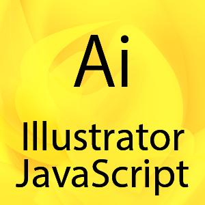 ajsx_logo